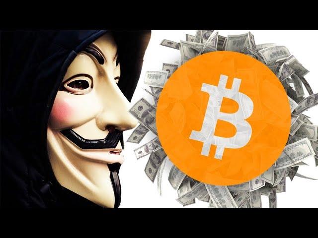 Анонимизация криптовалюты