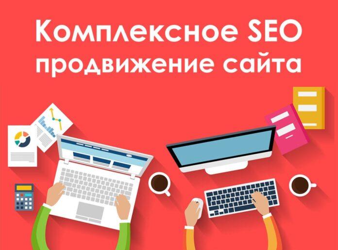 SEO продвижение сайтов в ТОП