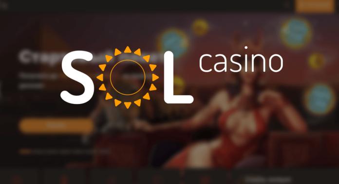 Игровые аппараты в Sol Casino