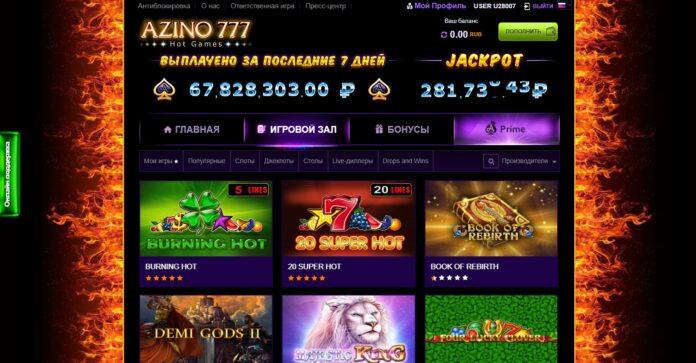 На что обратить внимание при выборе онлайн-казино?
