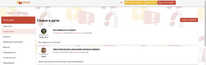 Польза форумов с ответами на вопросы для бизнеса