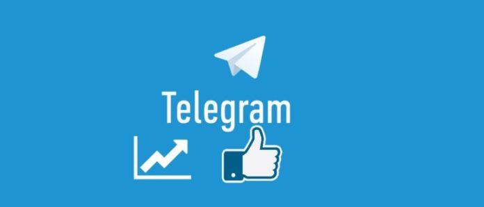 Увеличение количества подписчиков канала Telegram